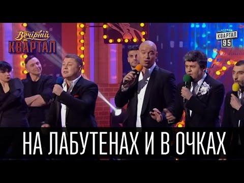 Евровидение 2017 - скачать mp3 песни бесплатно и слушать