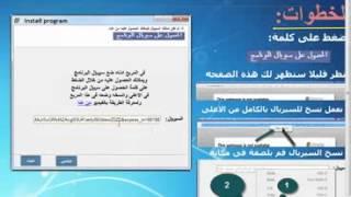 برنامج دردشة بنات العرب على الفيس بوك 2013