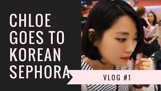 Korean Sephora?! ft. VLOG