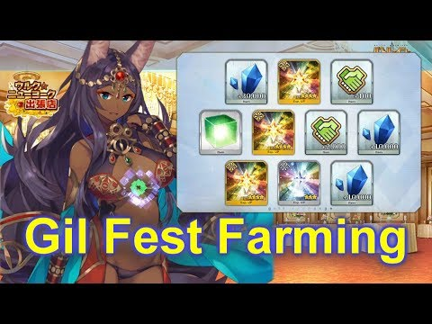 Farming Gil Fest in JP + 10 Roll and Leonidas Challenge Quest!!