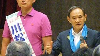 川松真一郎個人演説会にて 2017年6月30日 墨田区立二葉小学校.