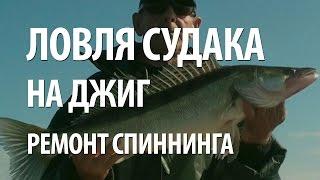 видео Рыбалка на Волге в Астрахани и Астраханской области