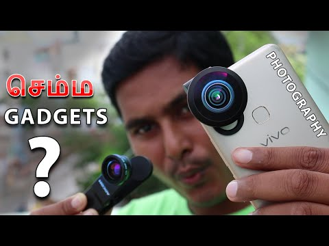 2 செம்ம GADGETS | 2 Best Smartphone Photography Lens In 2019