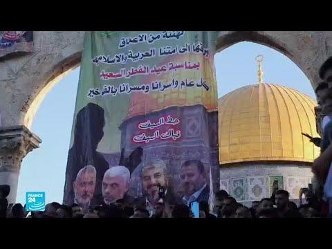 ما هي الأجواء في باب العمود في القدس بعد صلاة الجمعة في ثاني أيام عيد الفطر؟  - نشر قبل 2 ساعة