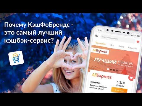 Cash4brands скачать otpbank приложение