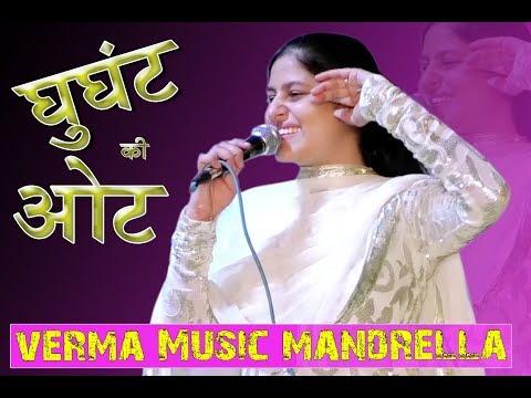 Shyam Jimave Jatni || New Shyam Bhajan || Priyanka Chaudhary || Mandhela Rajasthan