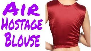 Air Hostage plane cut blouse Cutting | Easy process | Hindi