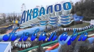 Городец ТВ Аквалоо(В рамках пресс-тура журналисты из города Городец Нижегородской области сняли замечательный ролик о компле..., 2016-04-25T16:36:04.000Z)