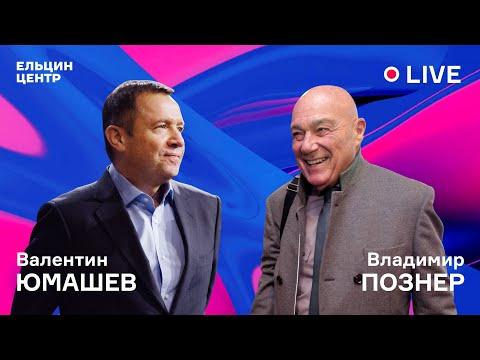 Зять Ельцина рассказал, почему первый президент России выбрал в преемники Путина