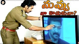 Episode 897 | 26-07-2019 | MogaliRekulu Telugu Daily Serial | Srikanth Entertainments | Loud Speaker