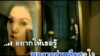 Download lagu Lagu thailand favoritku MP3