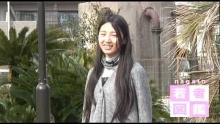 ながと若者図鑑 vol.3 2012/01/21