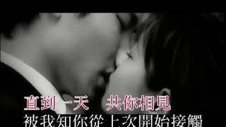 側田 Justin Lo  -《我有今日》Official MV