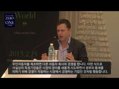 Peter Thiel in Seoul