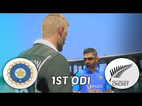 INDIA V NEW ZEALAND 2020 GAMING SERIES - 1ST ODI - ASHES CRICKET 19