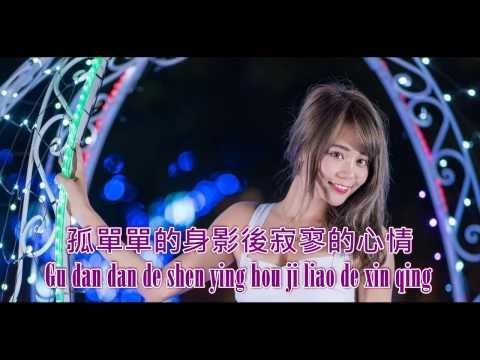 戀曲1990 Lian qu 1990 -羅大佑 Luo Da You Karaoke (凡人薩克斯風演奏)