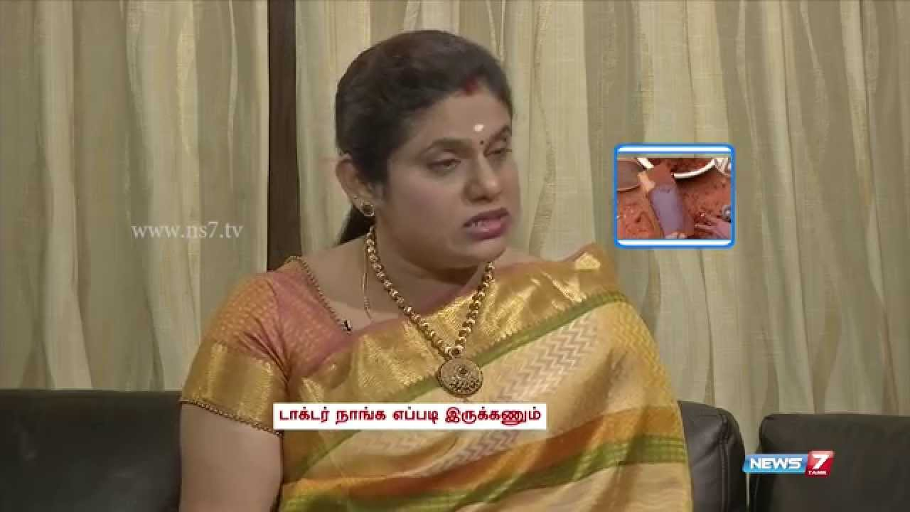 Uterus stones and its causes | Doctor Naanga Eppadi Irukanum | News7 Tamil