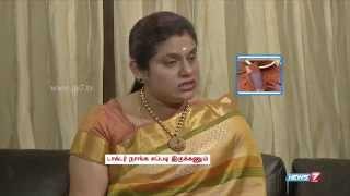Uterus stones and its causes   Doctor Naanga Eppadi Irukanum   News7 Tamil