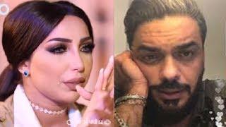 بالفيديو.. أول تصريح لدنيا بطمة بعد إصابة زوجها محمد الترك بمرض السرطان