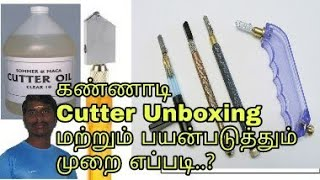 Diamond roller glass cutter UNBOXING and using tips