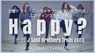 PRIMA DONNA プリってみた企画 第24弾!】 ダンスアーティストグループ ...