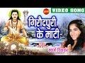 Sat Ke Rukh - Ghat Ghat Mein Base Satnam - Swaran Diwakar - Chhattisgarhi Devotional Song