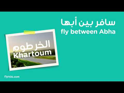 flynas dammam to lucknow
