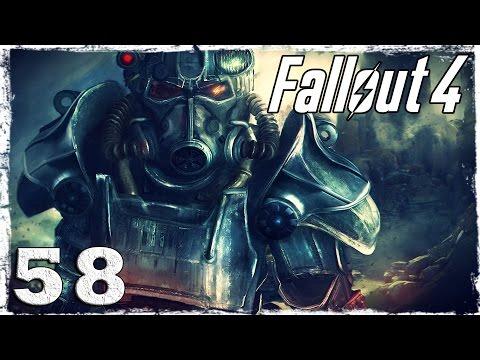 Смотреть прохождение игры Fallout 4. #58: В гости к гулям.