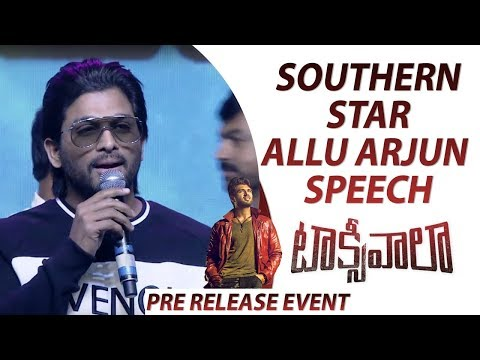 Allu Arjun Speech @Taxiwaala Pre Release Event