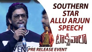 Allu Arjun Speech @Taxiwaala Pre Release Event