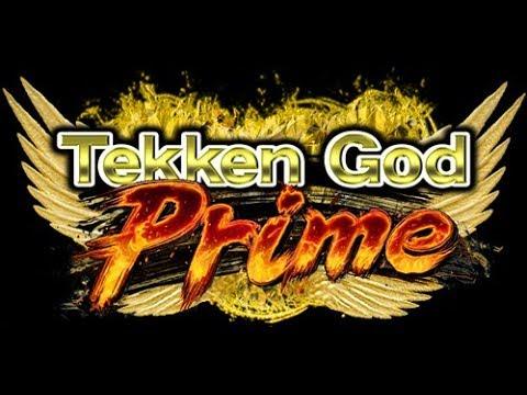 Tekken 6 Tekken God Rank Youtube