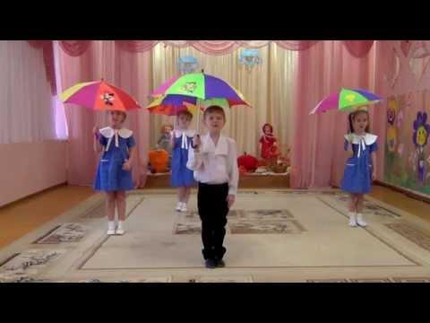 дождь дождь дети песня | потешки для детей | песни для детей