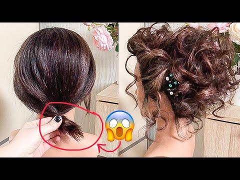 Простая Прическа на Короткие и Редкие волосы. Прическа на Выпускной. Easy Short Hairstyles ©LOZNITSA