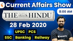 8:00 AM - Daily Current Affairs 2020 by Bhunesh Sir | 28 February 2020 | wifistudy