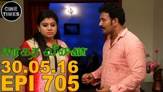Marakatha Veenai 30.05.2016 Sun TV Serial
