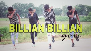 GURI : Billian Billian || DANCE CHOREOGRAPHY || (Official Video) Sukhe | Satti Dhillon | Gk.Digital