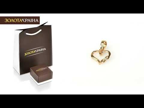[Zolotakraina.ua] Золотая подвеска Сердце и бесконечность с бриллиантом (53920/1)
