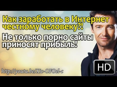 Требуется няня: услуги няни в Москве. Нужна хорошая няня