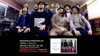 2014/11/24(月・祝)にモーションブルー横浜にて行われる「SOFFet × カル...