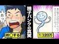 【APEX】3人でがんばる!!!【月街ういの】 - YouTube