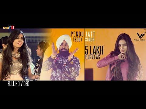 Pendu Jatt (Full Song) || Teddy Singh || Ishani Sharma || Latest Punjabi Song 2016