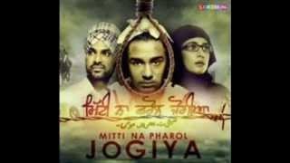 Dilbara || Kaur B || Mitti Na Pharol Jogiya || mp3