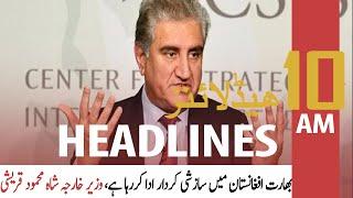 ARY News | Headlines | 10 AM | 27th September 2021