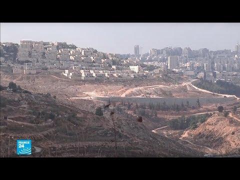 كيف تلقى الفلسطينيون قرار واشنطن -شرعنة- المستوطنات الإسرائيلية؟  - نشر قبل 41 دقيقة