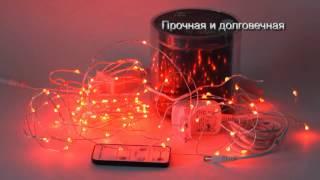 Светодиодная гирлянда MIXBERRY MLD O20R (красная)(Ультратонкая светодиодная гирлянда, LED, для уличного использования, красная (рубин), 200LED, IP67, блок питания..., 2015-03-30T08:50:37.000Z)