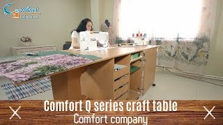 Comfort Q series craft table ( sewing and overlocker table )