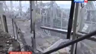 Донецкий аэропорт под полным контролем ополчения   минобороны ДНР