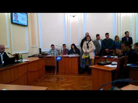 Новини Тернополя 20 хвилин: Тернопіль. Сесія. Оплата з садки