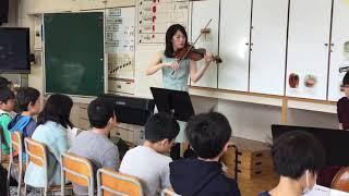 小学校の授業で演奏 thumbnail