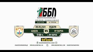 Download lagu Шабла vs ИУ Варна - ББЛ Изток, А Група, Плейофи, Сезон 2020/2021